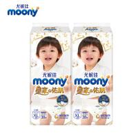 Natural moony 裤型纸尿裤XL38*2包【男女通用】