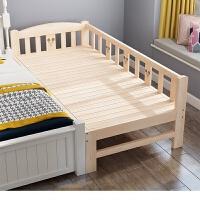 实木加宽儿童床带护栏拼接床宝宝床原木环保双人床婴儿床单人床