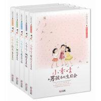 小香咕全传(套装共5册)