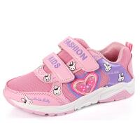 Hug Bear女童儿童运动鞋透气网鞋2017春季新款学生跑步鞋休闲鞋大童女童鞋