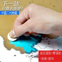 中国二代刮刮地图升级版旅游地图刮刮画客厅墙贴创意装饰画刮刮乐