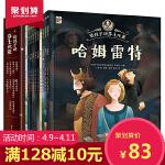 给孩子讲莎士比亚1-10册全集 麦克白哈姆雷特四大悲剧喜剧戏剧 小学生写给孩子的莎士比亚青少版儿童阅
