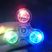 ?指尖陀螺发光玩具儿童男孩女孩七彩夜光带灯手指上转指间螺旋?