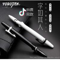 【单件包邮】优乐笔Yoropen正姿中性笔0.5mm学生用黑色水笔办公速干创意笔