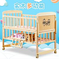 实木婴儿床拼接大床多功能新生儿宝宝床BB摇篮小摇床可折叠双胞胎