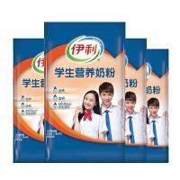 伊利 学生营养奶粉 400g*4袋