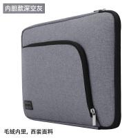 华为MateBook XED笔记本电脑内胆包12 13 手提单肩背包 都市版 内胆包 深空灰