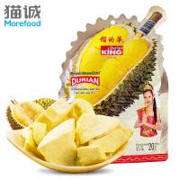 泰国进口榴的华榴莲干20gx5包 榴莲干 进口零食品果干