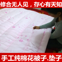 棉花被芯纯棉花新疆棉被棉絮床垫手工被褥床褥子被子冬被儿童 1