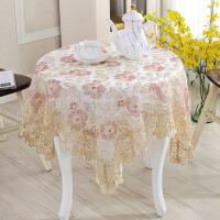 欧式餐桌布田园茶几台布韩式蕾丝布艺桌旗电视冰箱空调盖布 酒红金黄双色