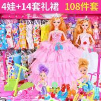 ?换装芭比洋娃娃套装公主大礼盒女孩儿童别墅城堡仿真过家家玩具? 【礼盒包装】关节+丰富配件+仿真植发