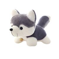 哈士奇狗公仔毛绒玩具趴趴狗娃娃女生迷你仿真玩偶可爱狗年吉祥物 灰色铃铛哈士奇