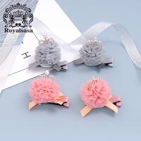 皇家莎莎儿童发饰套装 发夹女孩公主侧夹女童宝宝扎头发绳饰品