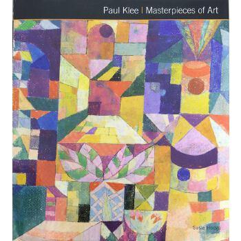 瑞士抽象派画家保罗·克利 paul klee masterpieces of art