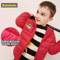 【3件3折价:80.7】巴拉巴拉儿童棉衣童装秋冬新款男童宝宝加厚保暖棉袄外套上衣