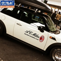 AC米兰汽车贴纸队标反光贴花足球汽车贴个性反光装饰贴 汽车用品