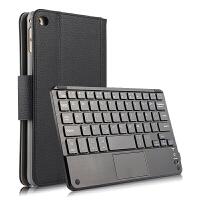 iPad mini4蓝牙键盘皮套迷你47.9寸苹果A550/A1538平板电脑键盘 黑【iPad mini4保护套+键
