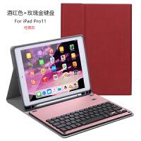 iPad保护套网红2018新款iPad Pro11苹果平板电脑创意皮套全包硅胶防摔air2无线蓝牙键