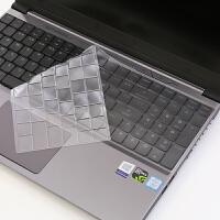 15.6寸笔记本电脑键盘膜火影影刃Z6 Z5 Z4键盘膜键位保护贴膜