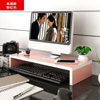 办公室液晶电脑显示器屏底座支架桌面键盘收纳盒置物整理