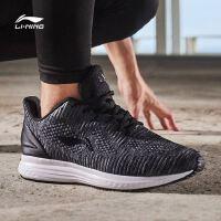 李宁跑步鞋男鞋2018新款光梭3减震轻便耐磨防滑鞋子运动鞋ARHN201
