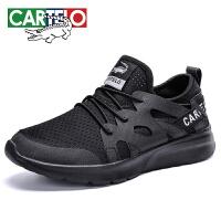 卡帝乐鳄鱼 CARTELO 休闲鞋时尚透气网面鞋舒适轻便男鞋 KDL803