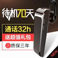 优品 K22蓝牙耳机无线运动挂耳式通用车载兰牙耳塞式 适用于OPPOR9 R11S R15/ 黑色 官方标配