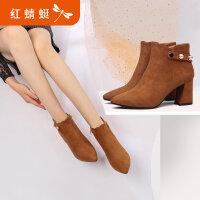 【红蜻蜓限时秒杀】红蜻蜓女短靴秋季新品珍珠扣带女鞋优雅绒布休闲切尔西靴