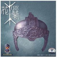 花木兰(CD+DVD)(内赠木兰玩偶插秧手机链)
