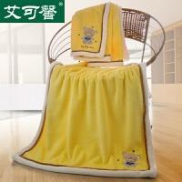 珊瑚绒儿童小毛毯夏季加厚单人薄法兰绒空调毯午睡毯办公室小毯子