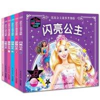【闪亮版全6册】芭比公主童话故事书全套9-12岁三四年级 女孩儿童故事书6-8岁拼音注音7-10岁迪士尼公主经典故事书
