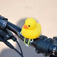 山地公路自行车喇叭 平衡儿童车小黄鸭铃铛 滑步车卡通头盔警示灯