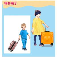 拉杆箱18寸全新登机箱纯色新品男孩女行李箱小熊