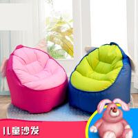 【支持礼品卡】单人儿童沙发天使梨窝豆袋宝宝小沙发舒适懒人p6z