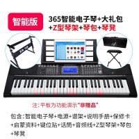 2018新款 新韵电子琴儿童初学者女孩入门61钢琴键多功能家用幼师88