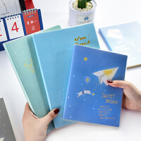 卡通笔记本子韩国创意简约日记事本小清新学生文具加厚胶套本