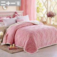 珊瑚绒毯双层加厚法兰绒毛毯秋冬季盖毯保暖毯子床单人双人被子床上铺的双人毛毯夏凉毯溥毛毯小孩毛毯床上铺