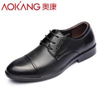 奥康男鞋 夏季男士商务正装英伦尖头青年皮鞋 男真皮休闲皮鞋系带
