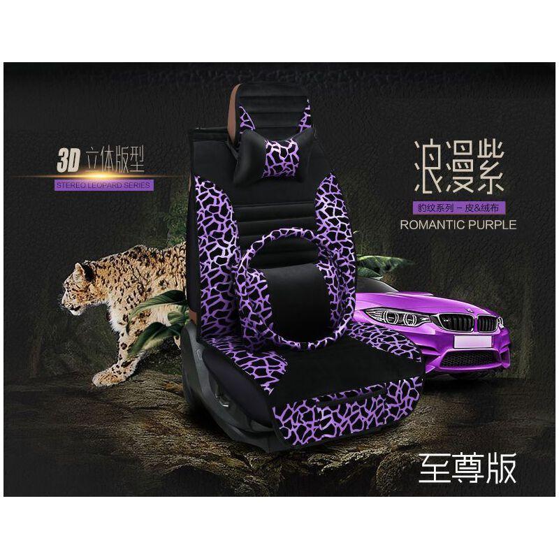 四季通用豹纹汽车座套奇瑞E3E5风云2瑞虎35A3A5QQ皮革全包坐垫 豹纹豪华版妩媚-短绒款 紫黑