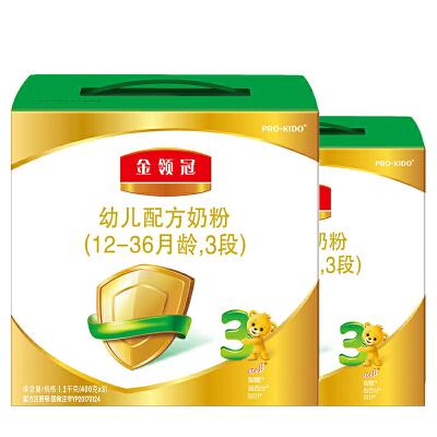 伊利金领冠3段幼儿配方奶粉1200g*2盒金领冠坚持中国宝宝营养研究