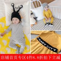 婴儿春秋季装6-个月宝宝条纹睡衣0一1岁新生幼儿纯棉家居服