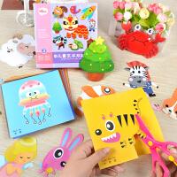 儿童3-6岁手工剪纸diy制作宝宝幼儿园趣味彩纸立体创意折纸书玩具