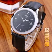 全自动机械表超薄男士防水手表带时尚简约男表 银黑色 8106(石英表)