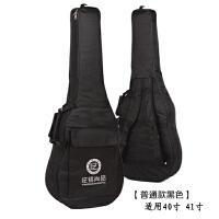 民谣吉他包38寸39寸40寸41寸加厚吉它琴包 古典木吉他防水包 【普通款黑色】适用40寸 41寸