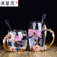 珐琅杯 创意便携珐琅彩水杯花茶杯果汁杯耐热玻璃杯泡茶杯咖啡杯情侣创意杯子女礼物