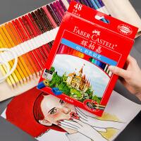 德国辉柏嘉72色油性彩铅36色24色彩色铅笔套装小学生美术用品初学者水容性绘画学生用红辉48色彩铅笔专业手绘
