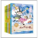 名家小童话成长大智慧 玩具店奇妙夜(套装5册) 24位名作家 35个成长主题 175篇精选作品 好童话看得多了,孩子的