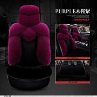 新汽车座套新款现代索纳塔八代九代索8索9短毛绒冬季保暖全包坐垫