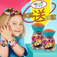儿童手工DIY材料包女孩穿珠首饰项链教室波普串珠珠玩具