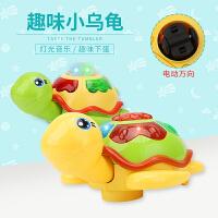 会下蛋的小乌龟电动万向转灯光音乐玩具宝宝玩具生蛋玩具 官方标配